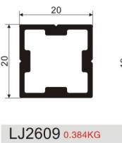 LJ2069
