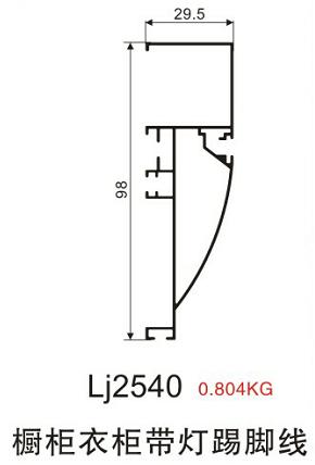 LJ2540