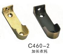 加长衣托C460-2