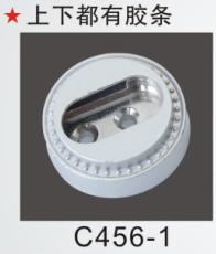 C456-1