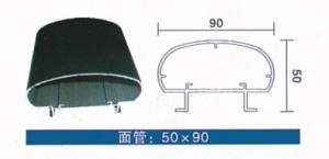 面管50X90