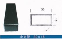 小方管30X16