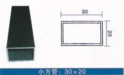 小方管30X20