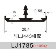 LJ1785